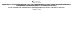 Tickets.ru thumbnail