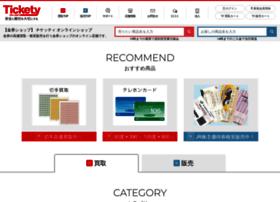 Tickety.jp thumbnail