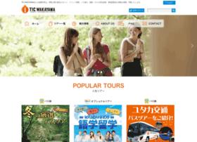 Ticwakayama.jp thumbnail
