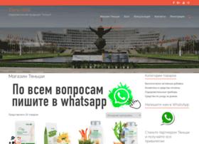 Tienswell.ru thumbnail