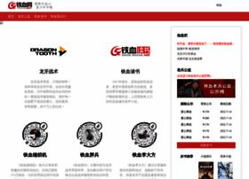 Tiexue.net thumbnail