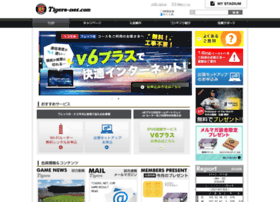 Tigers-net.com thumbnail