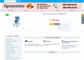 Tigramarket.com.ua thumbnail