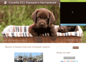 Tiki-tiki.ru thumbnail