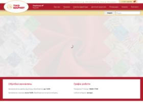 Tiko-market.com.ua thumbnail