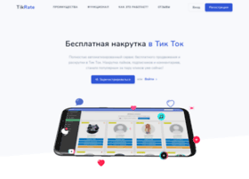 Tikrate.ru thumbnail