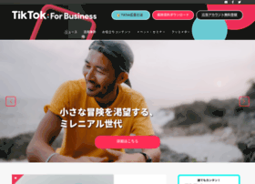 Tiktok-ads-japan.jp thumbnail