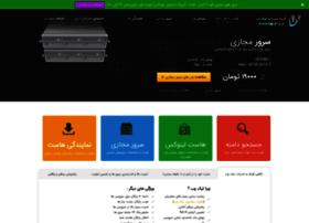 Tikweb.net thumbnail