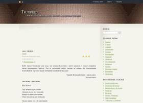 Tilachar.biz thumbnail