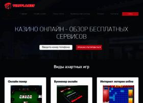 Tiltplanet.ru thumbnail