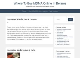 Tim-amur.ru thumbnail