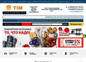 Tim-rif.ru thumbnail