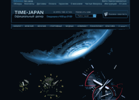 Time-japan.ru thumbnail
