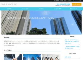 Timeandspace.jp thumbnail