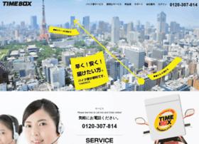 Timebox.co.jp thumbnail
