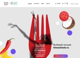 Timeoutresto.ru thumbnail