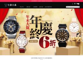 Timepieces.com.tw thumbnail
