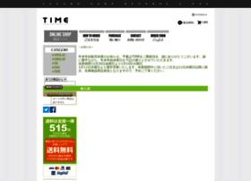 Timerecords.jp thumbnail