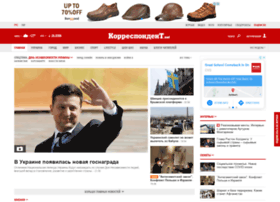 Times.ua thumbnail