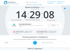 Timeserver.ru thumbnail