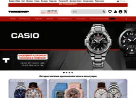 Timeshop.com.ua thumbnail
