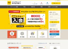 Timesplus.jp thumbnail