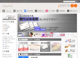 Timetable.jp thumbnail