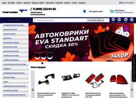 Timeturbo.ru thumbnail