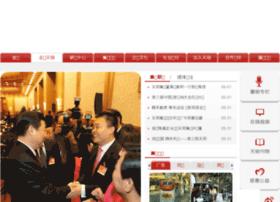 Timinggroup.com.cn thumbnail