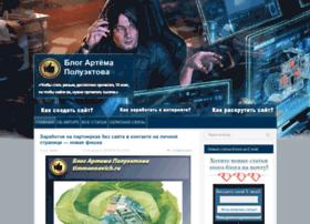 Timonnovich.ru thumbnail