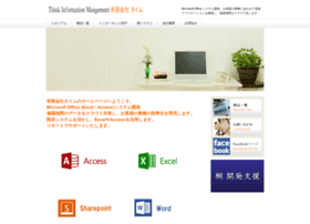 Timsoft.co.jp thumbnail
