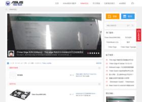 Tinkerboard.cn thumbnail