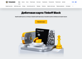 Tinkoff.ru thumbnail