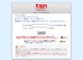 Tios.tsnk.co.jp thumbnail