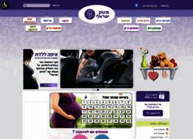 Tipa.co.il thumbnail