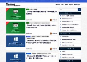 Tipstour.net thumbnail