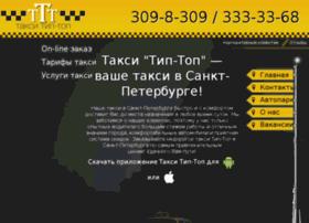 Tiptoptaxi.ru thumbnail