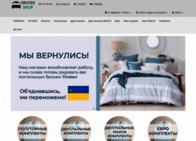 Tirotex-shop.com.ua thumbnail