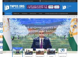 Tiroz.org thumbnail