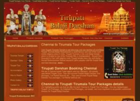 Tirumala.tirupatibalajidarshan.com thumbnail