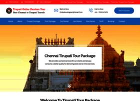 Tirupationlinedarshantourpackage.com thumbnail