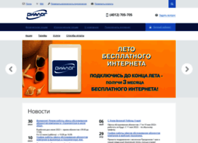 Tis-dialog.ru thumbnail
