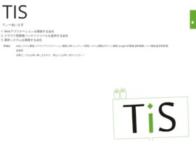 Tis2010.jp thumbnail