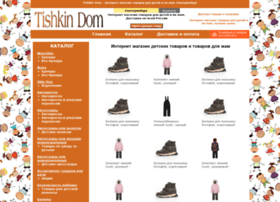 Tishkin-dom.ru thumbnail
