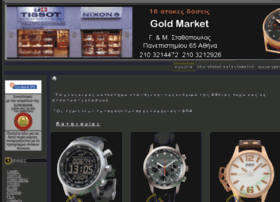 Tissot-watches.gr thumbnail