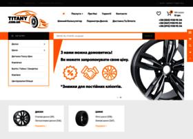 Titany.com.ua thumbnail