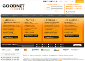 Titov-evgen.ru thumbnail