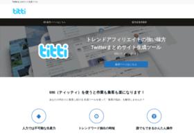 Titti.jp thumbnail