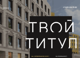 Titul.moscow thumbnail