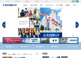 Tiu.ac.jp thumbnail